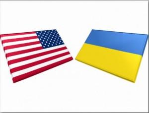 cropped-ukraineamericanflags2.jpg